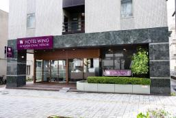 Hotel Wing International Hitachi Hotel Wing International Hitachi