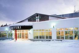 雪旅館 Lodge Yuki