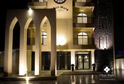 春沐七星潭海岸旅店 Chun Mure Hotel