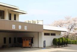 四季莊日式旅館 Shikisou Ryokan