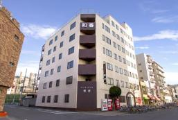 和香商務酒店 Business Hotel Wako