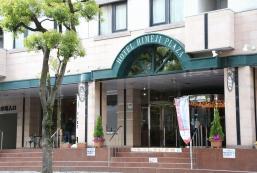 姬路廣場酒店 Hotel Himeji Plaza