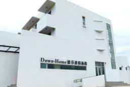 吉貝德芬度假旅館 Jibei Down-Home Hotel
