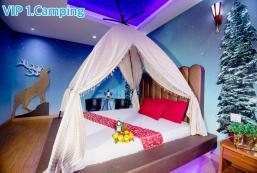 芬蘭度假旅館 Finland Resort Inn