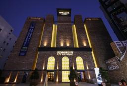 清州瑪麗珍酒店 Cheongju Maryjane Hotel