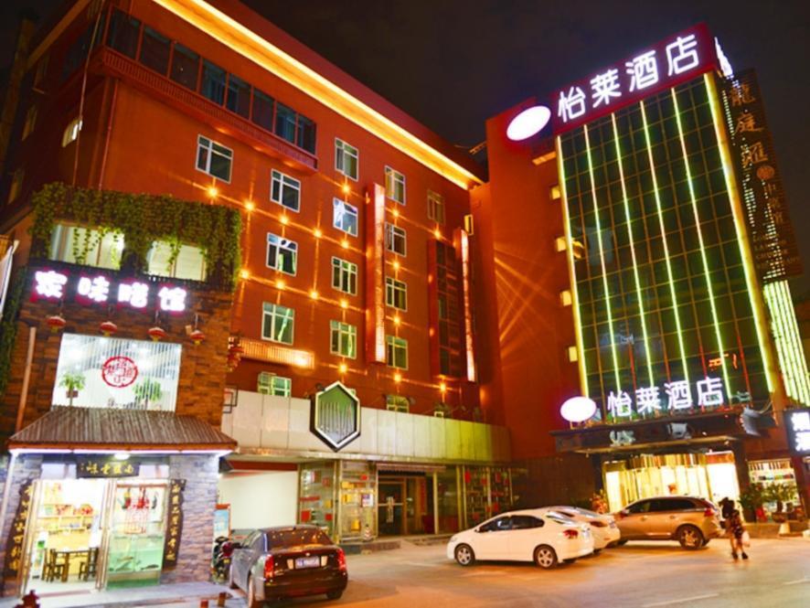 7 Days Inn Changsha Dong Tang Tobacco Factory Online Booking