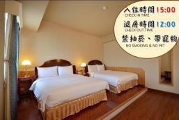 歌德商旅 Goodness Hotel