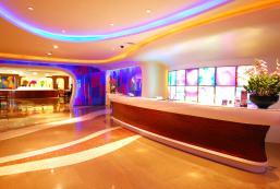 曼谷海普酒店 Hip Hotel Bangkok