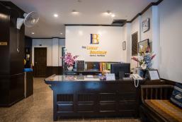 普吉島熊貓精品酒店 panda boutique hotel Phuket