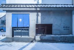 200平方米3臥室獨立屋 (小樽) - 有2間私人浴室 The Apartment Hotels KOU