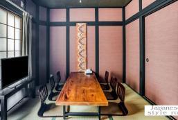 75平方米4臥室獨立屋 (東大阪) - 有2間私人浴室 OSAKA Fuse Station Sakura House Travel campaign