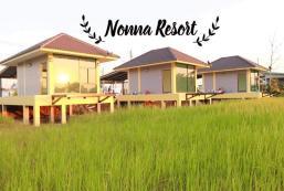 40平方米7臥室獨立屋 (猜也蓬市中心) - 有1間私人浴室 Nonna Resort@Chaiyaphum