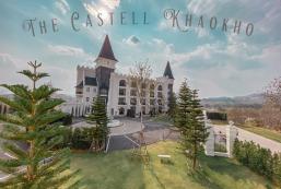52平方米1臥室公寓 (卡海松) - 有1間私人浴室 The castell  Khaokho