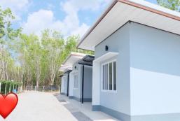 50平方米1臥室獨立屋 (市中心) - 有1間私人浴室 Rimsuan Resort Satun