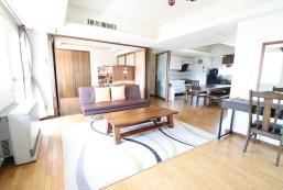 110平方米3臥室公寓(札幌) - 有1間私人浴室 3BR/7bed/Private floor/13Person/fifth floor