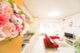 45平方米2臥室公寓(難波) - 有1間私人浴室 5 minutes walk to Daikokucho STN West