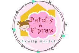25平方米3臥室公寓 (烏汶市中心) - 有4間私人浴室 patchy&PPraw family