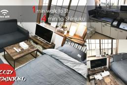 33平方米1臥室獨立屋(新宿) - 有1間私人浴室 Tokyo Urban Flat Hotel Room 101