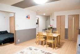 50平方米1臥室公寓(美瑛) - 有1間私人浴室 201 BIEI 1bedroom apartment w/ wifi and parking