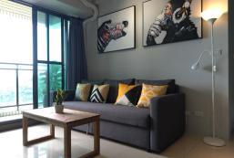 56平方米2臥室公寓 (左營區) - 有1間私人浴室 COZY and NEAT .6-minute walk to MRT,RAILWAY,THSR.