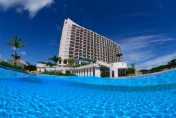 沖繩萬豪Spa度假酒店 Okinawa Marriott Resort & Spa
