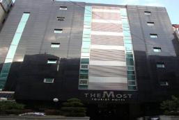莫斯特酒店 The Most Hotel