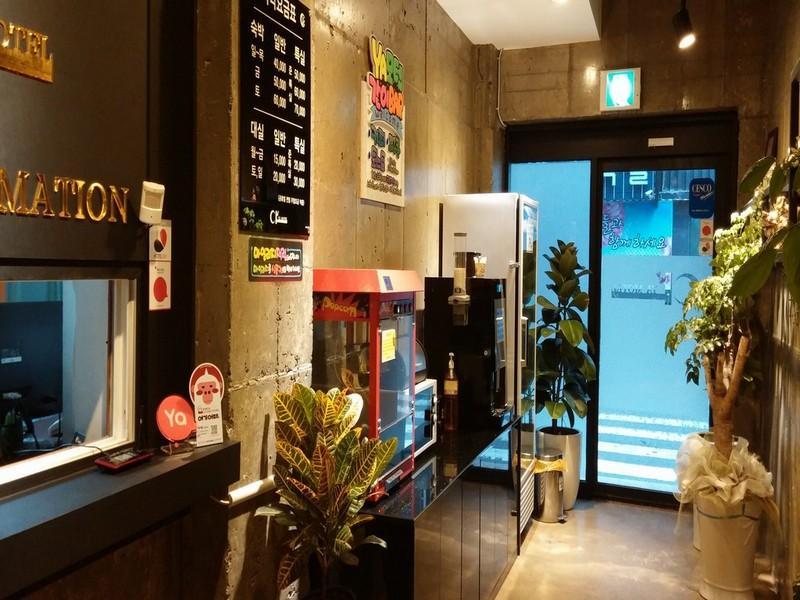 Ya Hotel Jeonju Hotels Book Now
