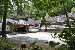 上高地酒店 Kamikochi Hotel