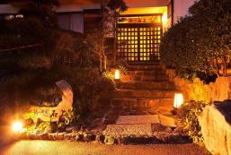 鮪之御宿石上溫泉旅館 Maguro no Oyado Ishigami Hot Spring Ryokan
