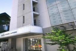 札幌中島公園威斯特酒店 Hotel Vista Sapporo Nakajima Koen