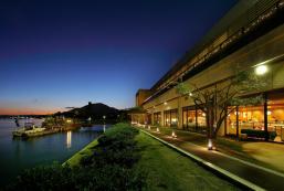安芸Spa大酒店 Aki Grand Hotel & Spa