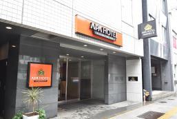 APA酒店 - 御徒町站北S APA Hotel Okachimachieki-Kita S