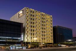設計酒店 - LYJ江南高級酒店 Hotel The Designers LYJ Gangnam Premier
