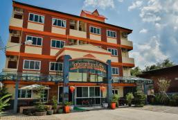 美塞蘭花酒店 Maesai Orchid Hotel