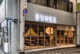 東京BUNKA旅舍 BUNKA HOSTEL TOKYO