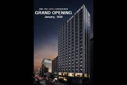 東大門九棵樹酒店 Nine Tree Hotel Dongdaemun