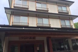 鶴屋旅館 Kakeyu Onsen Tsuruya Ryokan