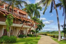 菲力桂河大橋度假村 Felix River Kwai Resort