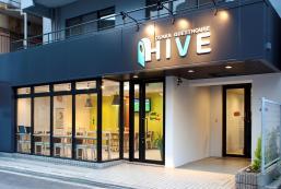 大阪HIVE民宿 Osaka Guesthouse HIVE