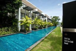 象島冷泉度假村 The Chill Resort & Spa Koh Chang