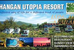 Phangan Utopia Resort Phangan Utopia Resort