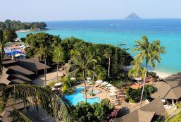 皮皮島假日度假酒店 Holiday Inn Resort Phi Phi Island