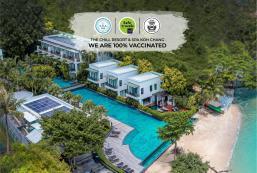 象島愜意度假村Spa中心 The Chill Resort & Spa Koh Chang