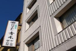 青木酒店 Hotel Aoki