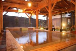 福知山皇家山Spa酒店 Hotel Royal Hill Fukuchiyama and Spa