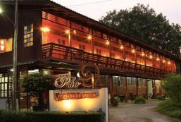 素卡潘波塔拉姆之家旅館 Baan Sukapanpotharam