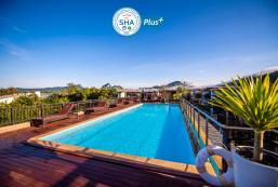 The Small Resort (SHA Plus+) The Small Resort (SHA Plus+)