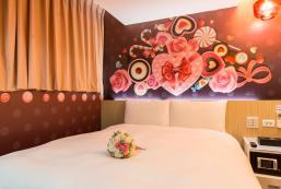 清翼居采風館 Morwing Hotel - Culture Vogue