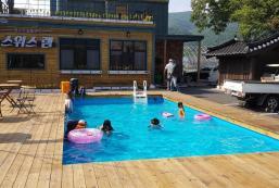 平昌瑞士村旅館 Swiss Village in Pyeongchang
