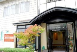 上野屋旅館 Uenoya Ryokan